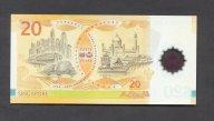 Пара Бруней Сингапур 20 долларов 2007 юбилейная памятная 40 лет