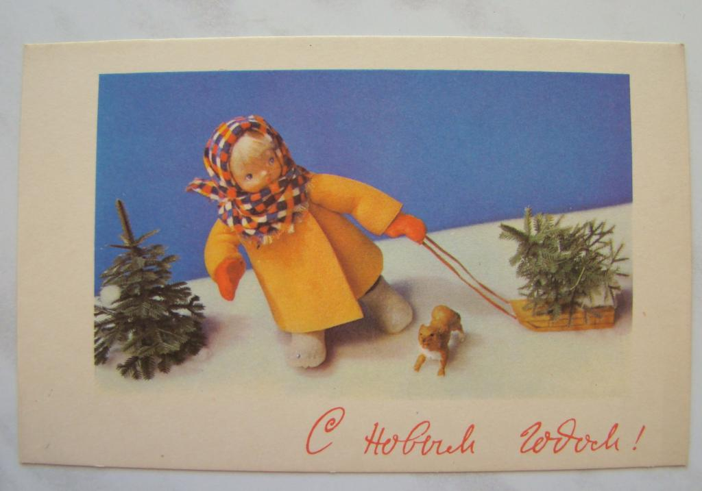 новогодние открытки с куклами ссср неприхотливое, устойчивое