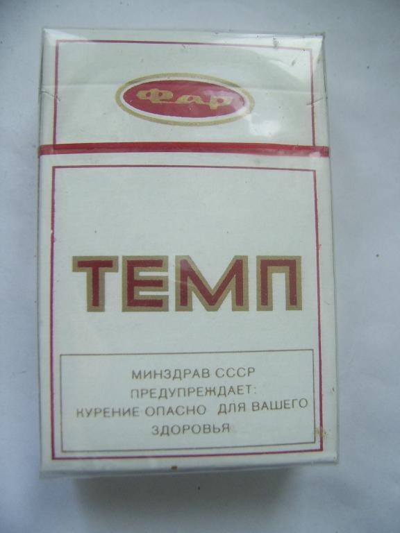 темп сигареты купить