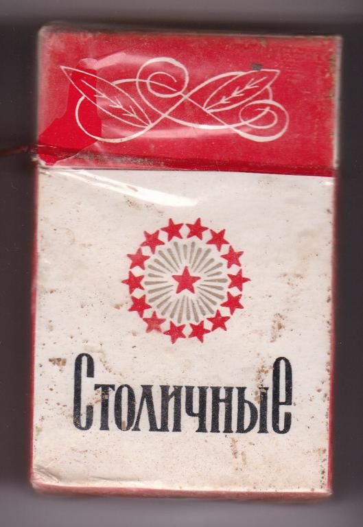 фото сигареты столичные
