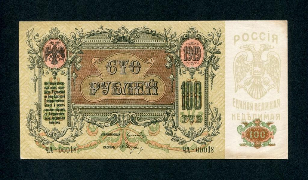 монета 100 рублей крым