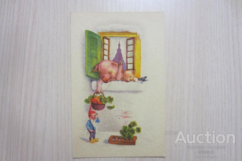 """Старинная рисованная открытка -Юмор """"Хрюшка и гном"""" Германия."""