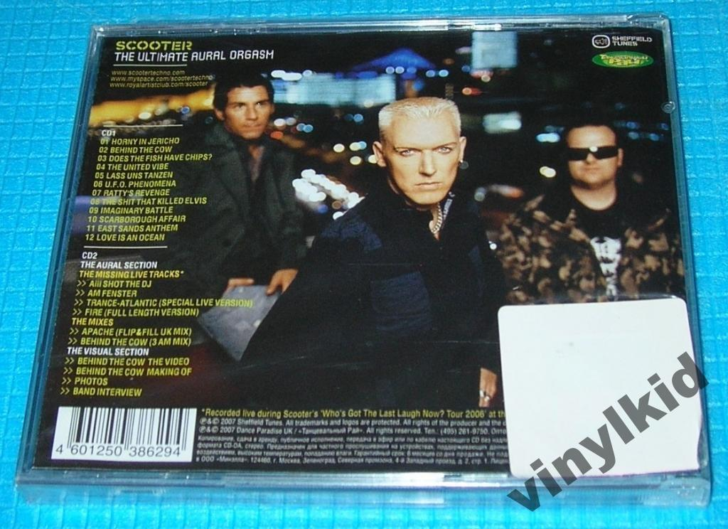 2CD SCOOTER-THE ULTIMATE AURAL-07(ЛИЦ)ЗАПЕЧАТАН