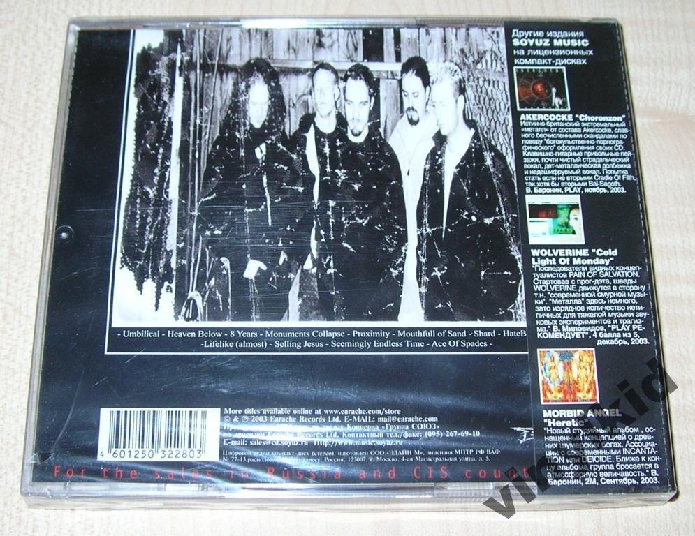 CD DECEMBER-PRAYING,HOPING,NOTHI-03(SOUZ/СОЮЗ)ЗАПЕЧАТАН