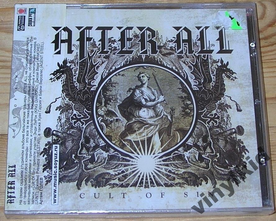 CD AFTER ALL-CULT OF SIN-09(SOUZ)ЗАПЕЧАТАН THRASH