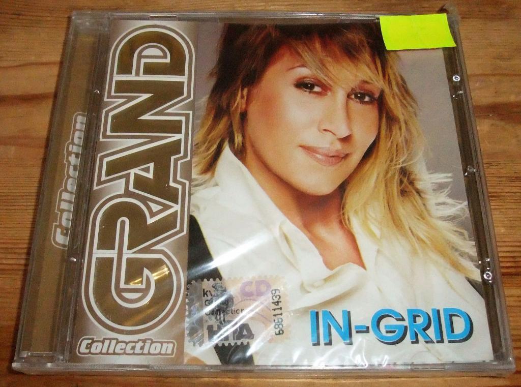 CD IN-GRID-GRAND COLLECTION-2008(ЛИЦ/КВАДРО)ЗАПЕЧАТАН
