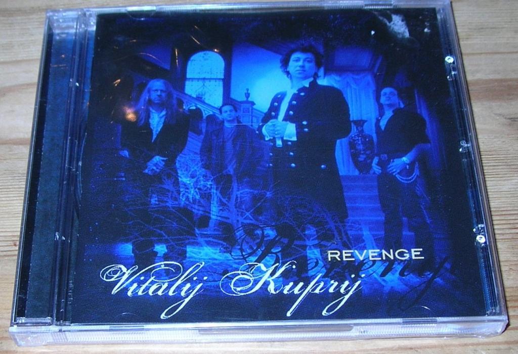 CD VITALIJ KUPRIJ(EX-ARTENSION)-REVENGE)-2005 (IROND) SEALED/ЗАПЕЧАТАН