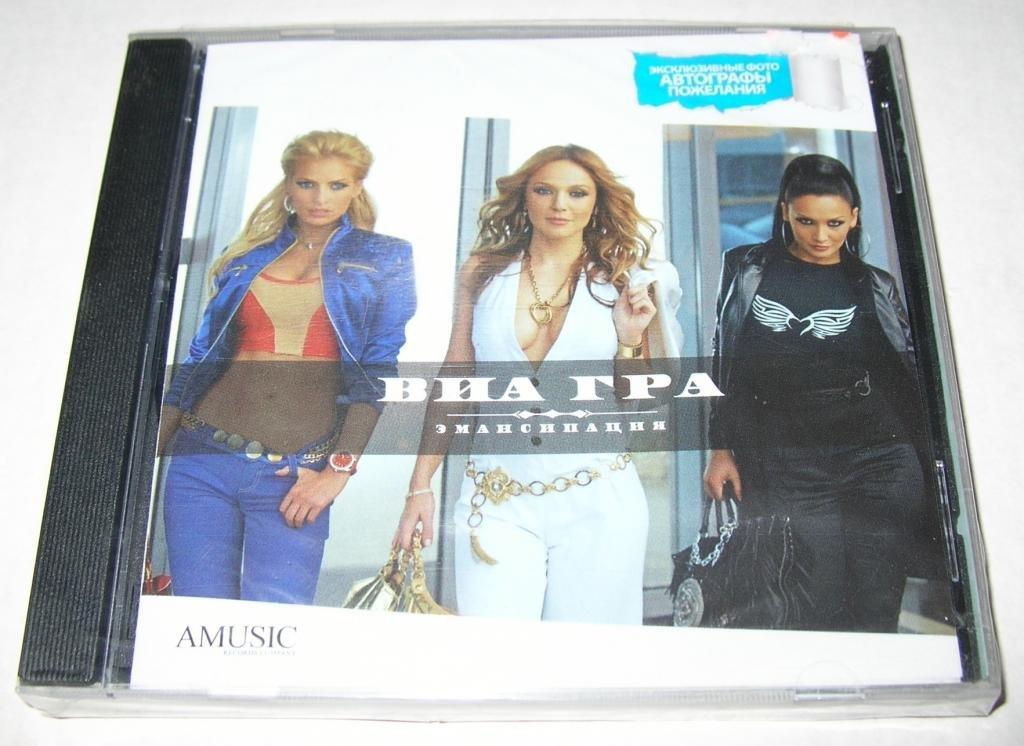 CD ВИАГРА-ЭМАНСИПАЦИЯ-2008(ЛИЦ/AMUSIC) ЗАПЕЧАТАН