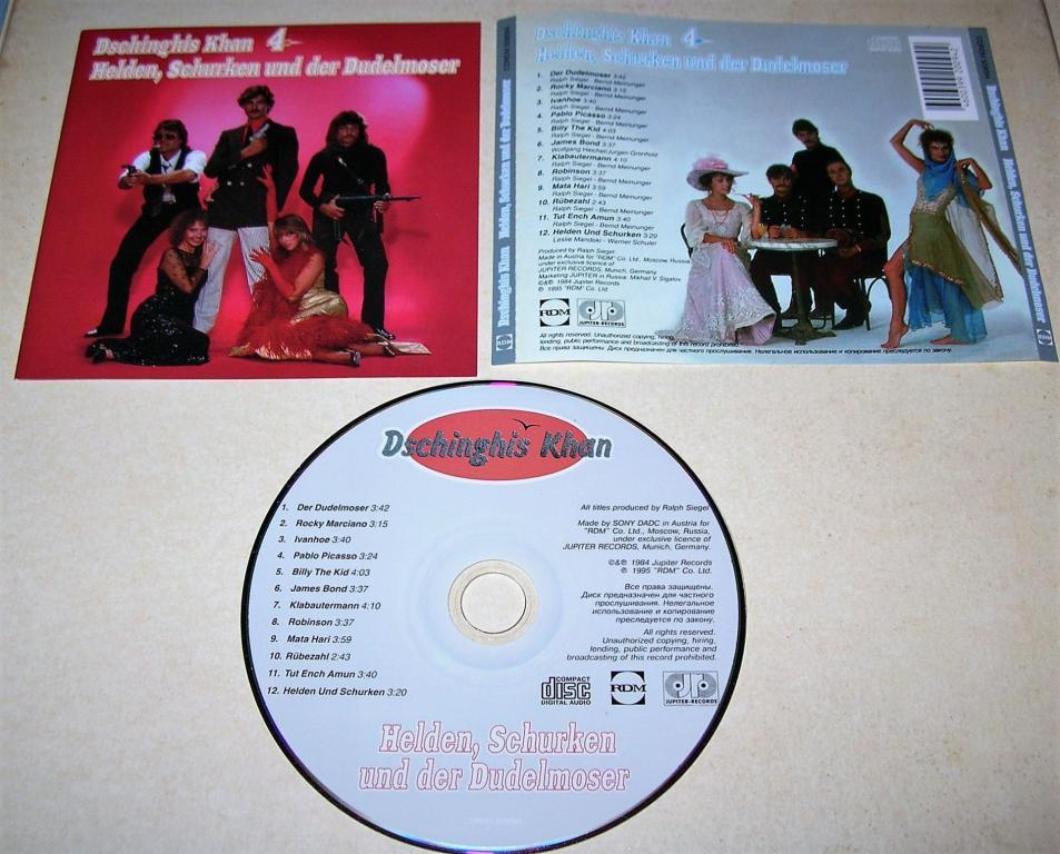 CD DSCHINGIHIS KHAN-4-HELDEN,SHURKEN UND DER DUDELMOSER-84/95(RDM)ЗАПЕЧАТАН