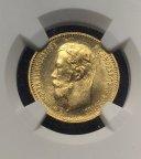 Золотая монета 5 рублей 1902 Николай II, АР, СЛАБ NGC MS65 Au900,С РУБЛЯ!