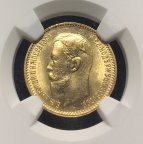 Золотая монета 5 рублей 1903 Николай II, В СЛАБЕ NGC MS65, Au900,С РУБЛЯ!