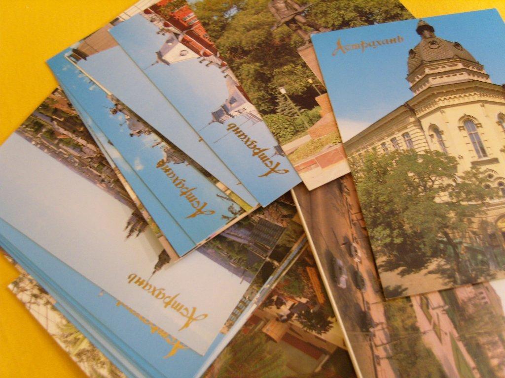 Картинки яндексе, магазин открыток астрахань