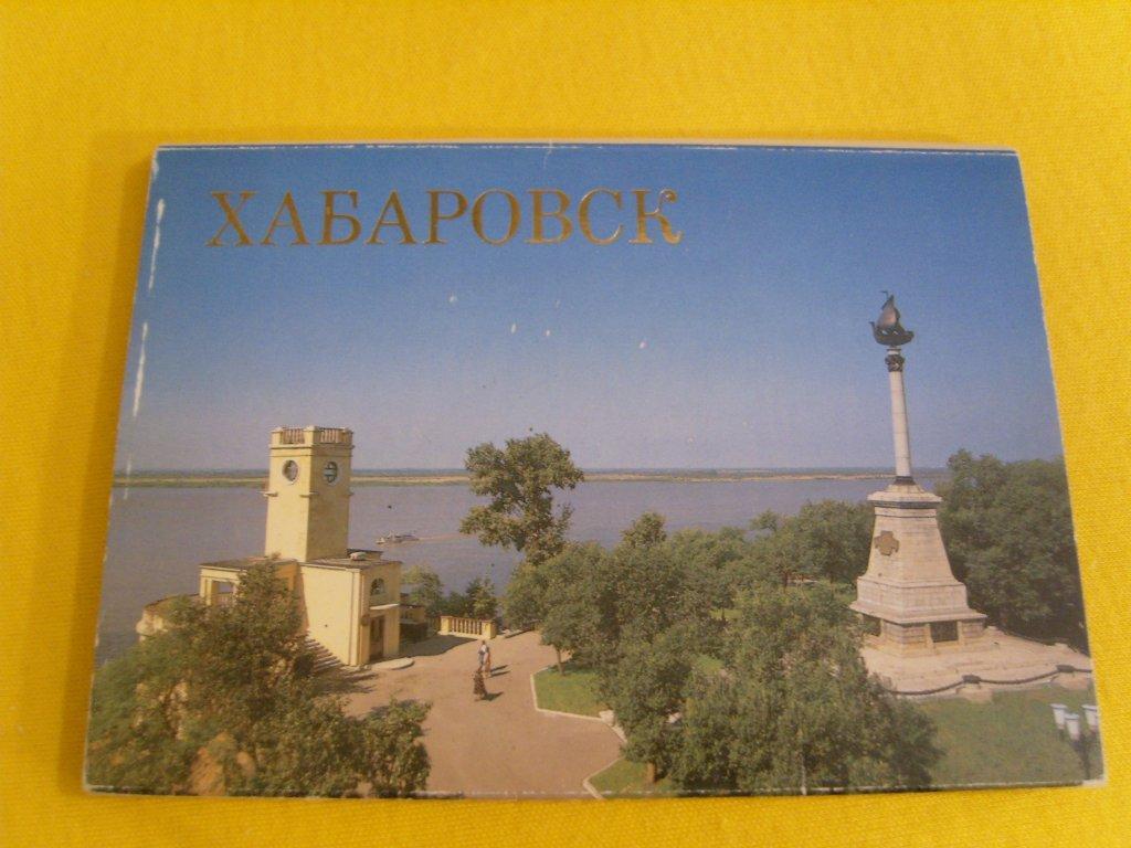Музыкальные открытки хабаровск, днем рождения картинки