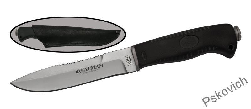 Нож Тактический ФЛАГМАН (НОКС) - 23,5 см Туризм Охота Рыбалка Поход