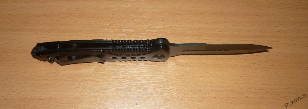 Нож КОМАНДОР Складной Полуавтоматический (551698)