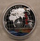 Росстралные колоннны Санкт Петербург СПБ 1000 франков 2012 Бенин серебро