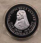 5 долларов Эфиопия 1972 серебро
