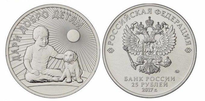 Тираж монет 2017 года цена 1 узбекский сум 1998 года