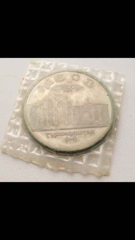 5 рублей 1993 Мерв. Пруф ( в запайке)