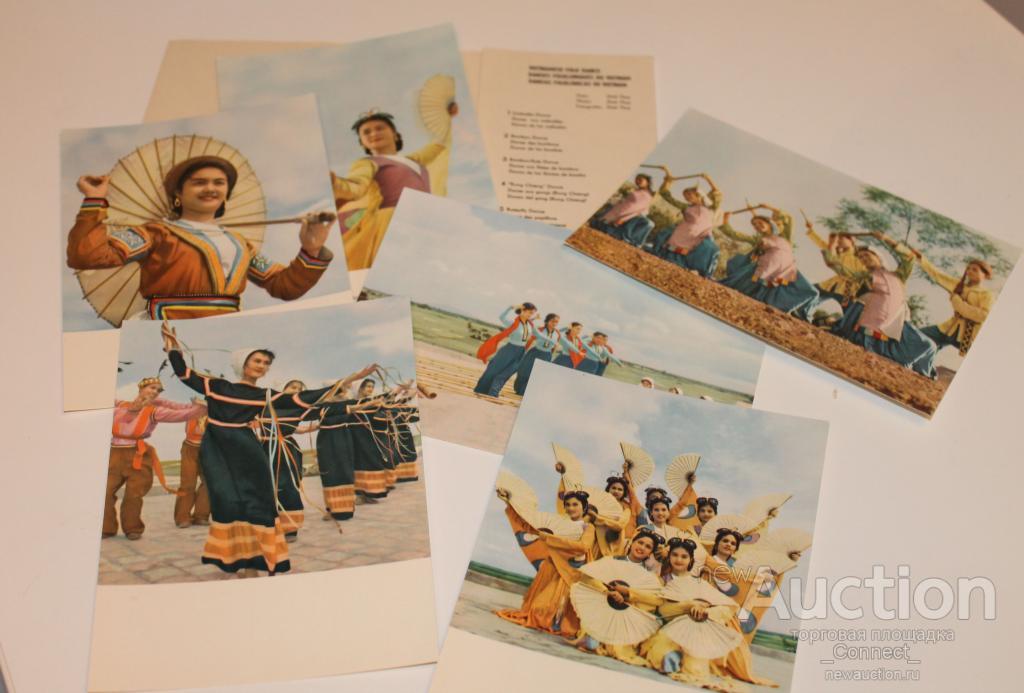Открытки днем, открытки из вьетнама