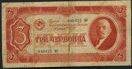 3 червонца 1937 года . СССР .