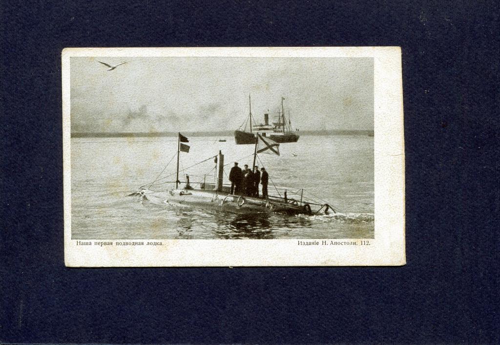 открытки издания апостоли картинки фото космос