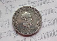 1 рубль 1883 года, буквы ЛШ