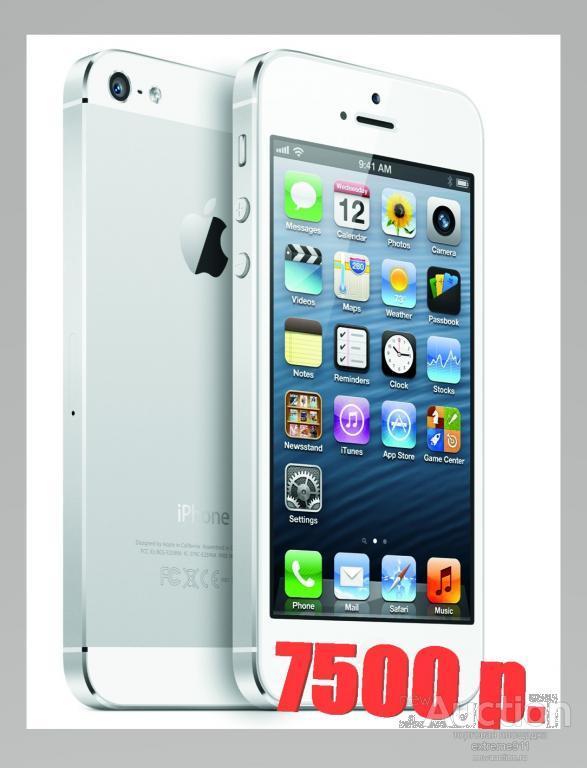 Apple iPhone 5 16GB (RFB) Neverlock В НАЛИЧИИ.