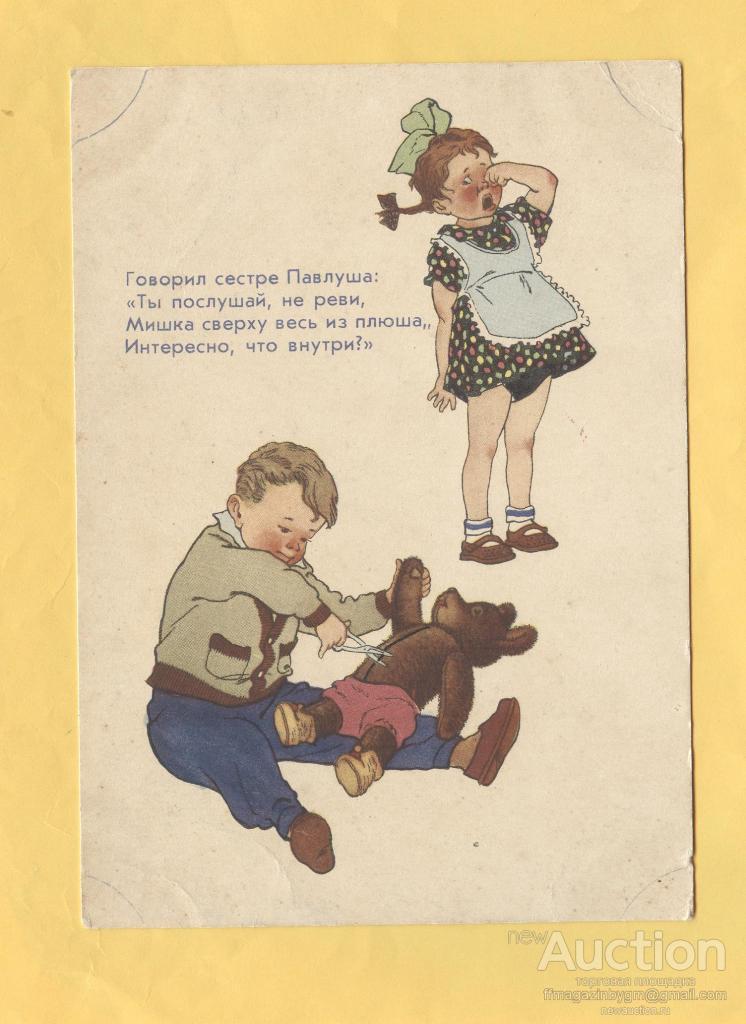 Картинки надписями, с днем рождения сестренка картинки прикольные от сестры и брата