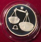 Серебряная монета 2 рубля