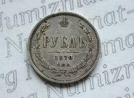 1 рубль 1870 года, буквы СПБ-НІ, тираж 386 005 шт.