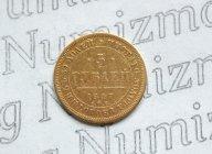 5 рублей 1847 года, буквы СПБ-АГ