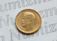 7 рублей 50 копеек 1897 года, буквы АГ широкий кант