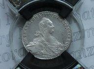 1 рубль 1775 года, буквы СПБ-ТИ-ФЛ MS 62