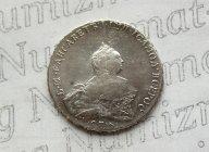 полтина 1761 года, буквы СПБ-BS-НК , R2!!!!