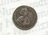 Полуполтинник 1705 года, без знака гравёра, портрет внутри надписи (малая голова)
