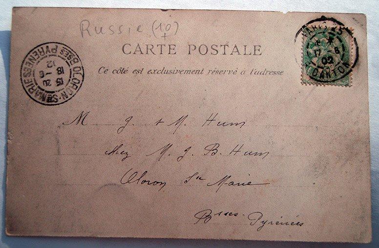 Открытки 1902 года цена