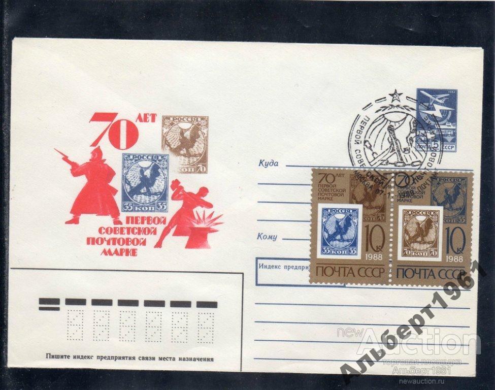Сколько марок на открытку в беларусь