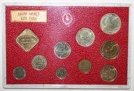 Годовой набор монет СССР ЛМД 1974 года. С редкой 20 коп. 1974 вогнутые ленты!!! Очень редкий набор!