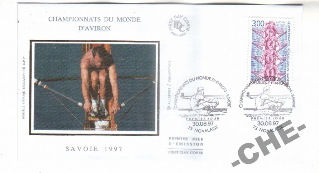 КПД Франция 1997 Спорт гребля