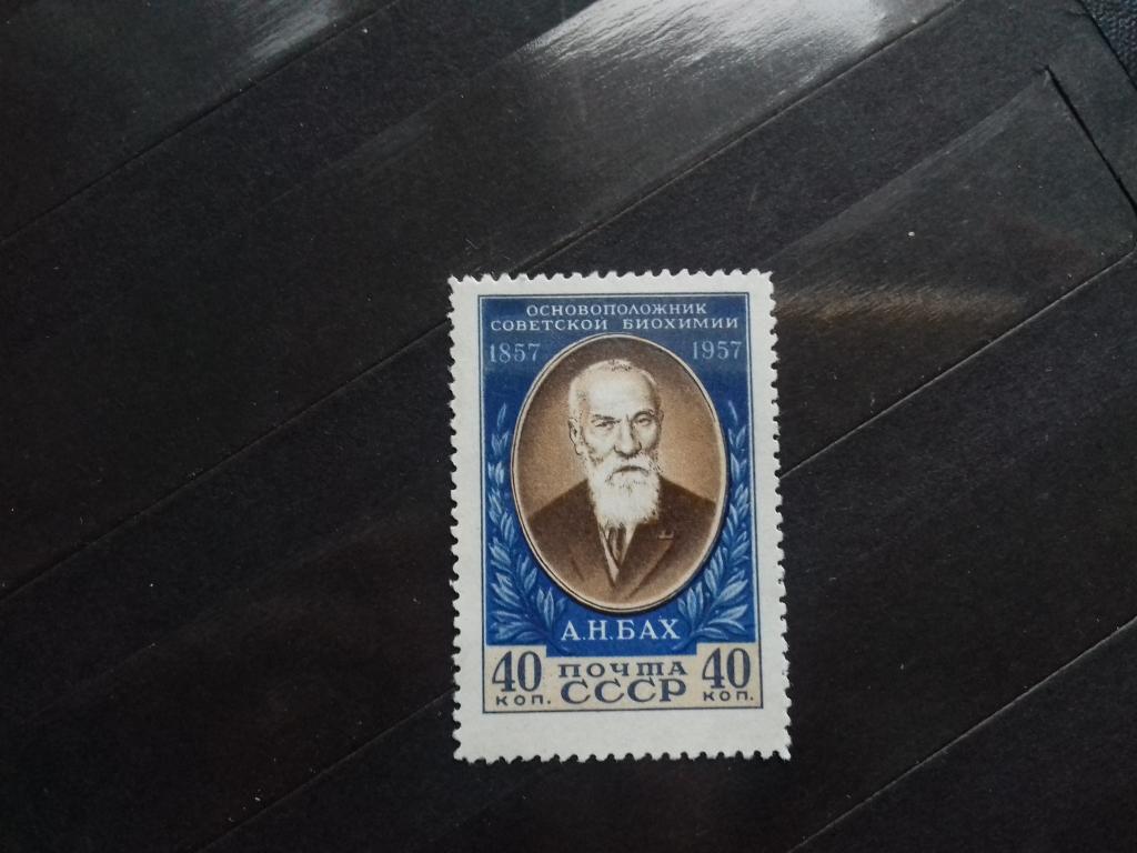 ссср 1957 - Бах (Лин.12_1/2)