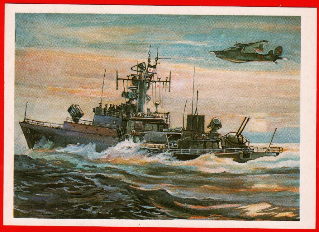 Открытки с военным кораблем, прикольные