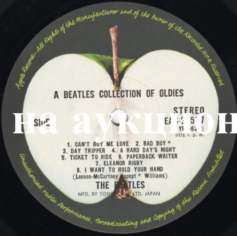 jlp THE BEATLES 'A COLLECTION OF BEATLES OLDIES' EAS-80557 JAPAN LP, INS, SVL, M/MINT