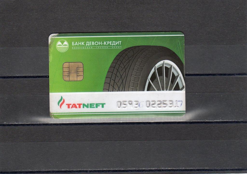 списывается ли кредит