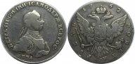 АР Рубль 1762 ММД Петр III (арт 5601)