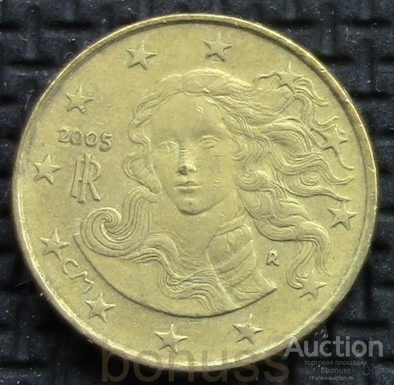 Италия 10 евро  цент 2005г