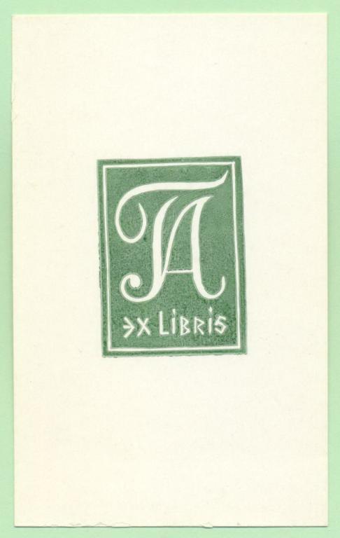 Экслибрис. Ex Libris ГА. ~6,5х10,5 см. Худ. В. Иванов