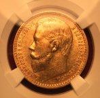 Золотая монета 15 рублей 1897 Николай II, АГ, СЛАБ MS61, Au900,С РУБЛЯ!
