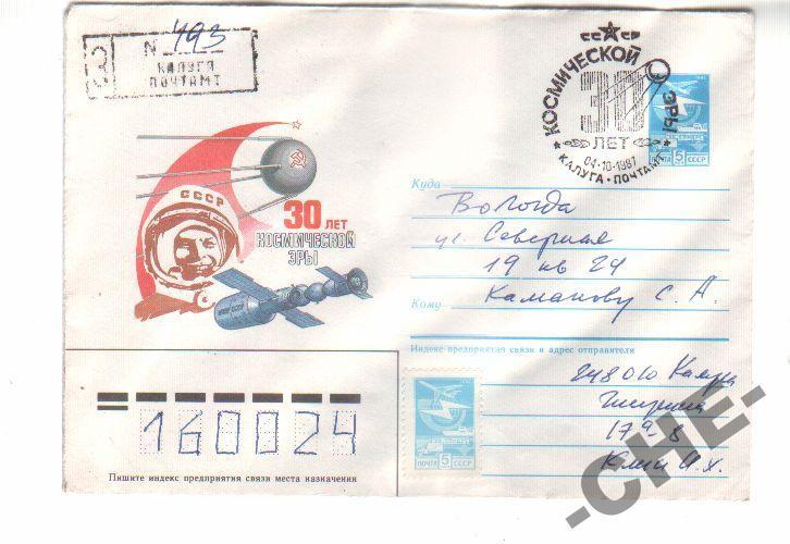 Метамфетамин legalrc Самара VHQ bot telegram Рыбинск