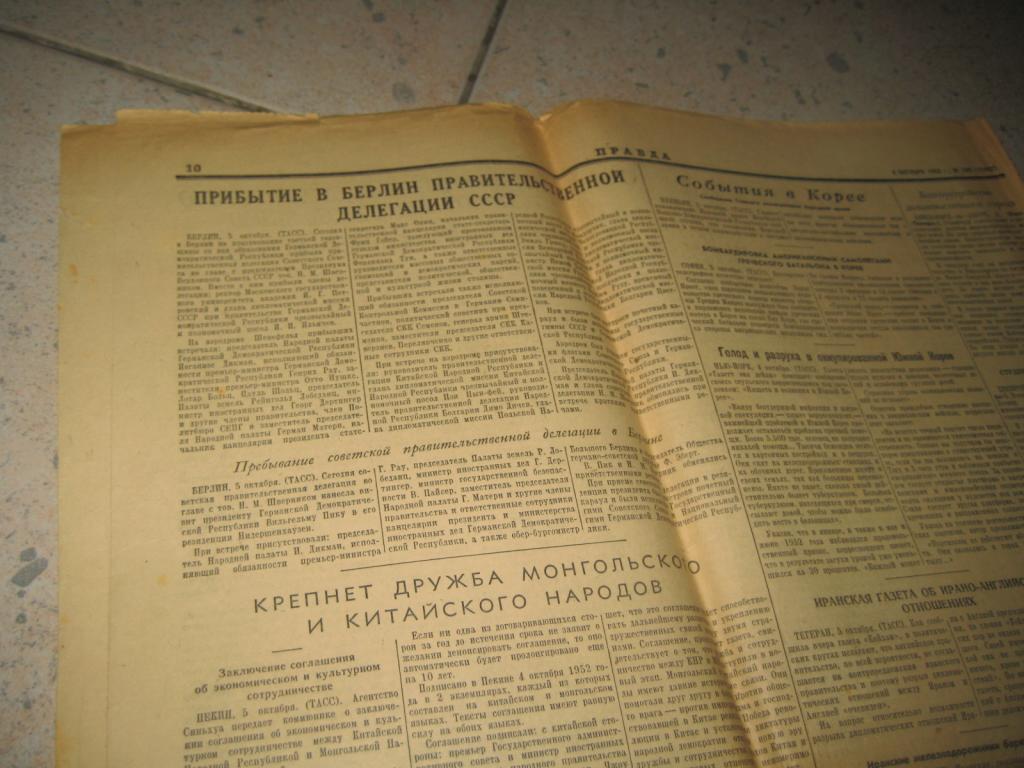 старинная газета СССР ПРАВДА 6 октября 1952 речь товарища Молотова доклад Маленкова! 10 стр!! RRR